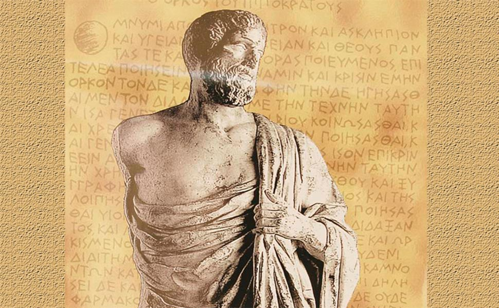 the contributions of hippocrates in the field of medicine Hippocrates is a radiant name in the history of medicine the outstanding individual brought a new form into the field of ancient greek medicine.