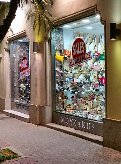 mouzakis shoes - store in kos town