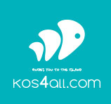 Kos4all Tours Logo