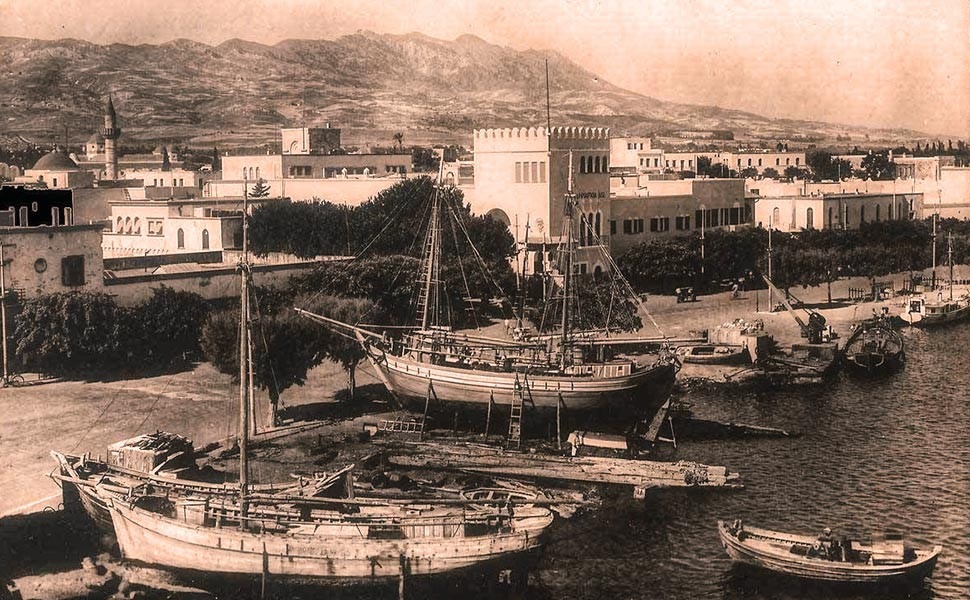 History of kos - photo