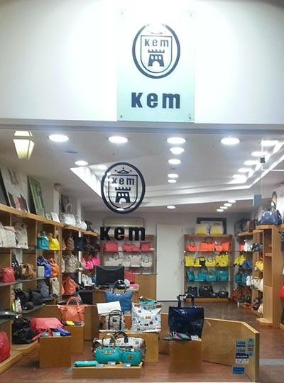 Kem store in Kos town