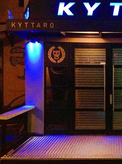 Kyttaro Club in bar street - outdoor view