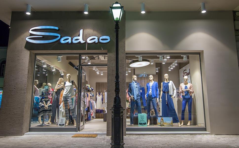 Sadao Shopping In Kos Island Greece Kos4all Com